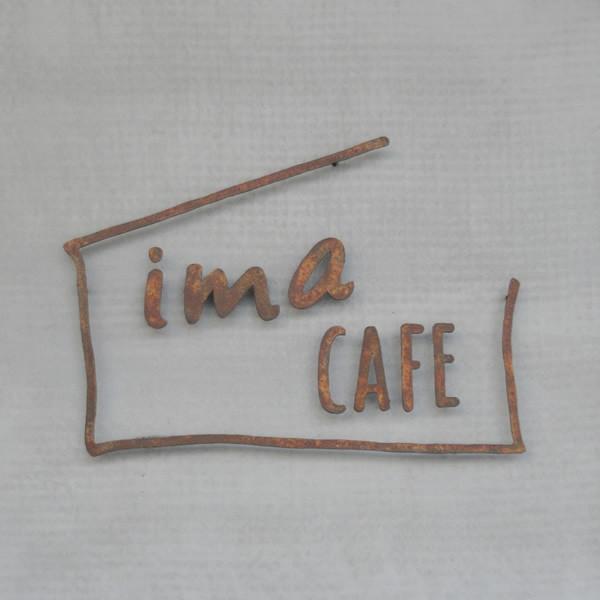 ima CAFE
