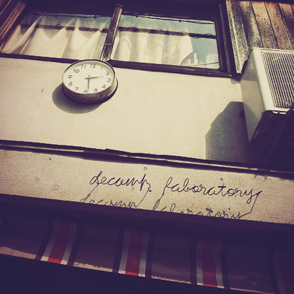 Decomplaboratory