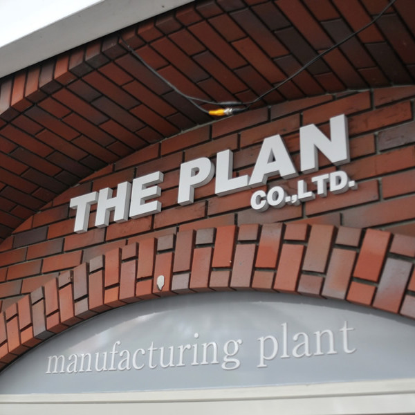 manufacturing plant THE PLAN